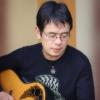 Tiếng Đàn Guitar