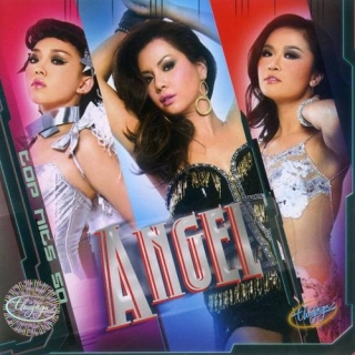 Angel - Top Hits 50 - Various Artists
