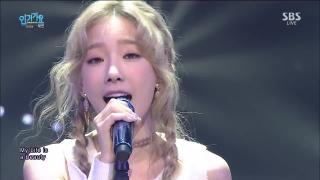 I (Inkigayo 18.10.15) - Tae Yeon