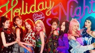 Holiday - Girls' Generation (SNSD)