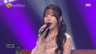 Loop (Inkigayo 06.08.2017) - Raina