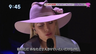 Perfect Illusion (Acoustic Live At Sukkiri)  - Lady Gaga