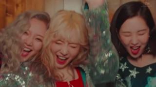 All Night (Clean Ver) - Girls' Generation (SNSD)