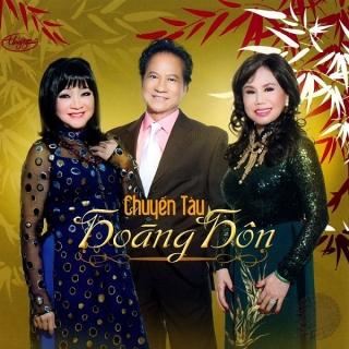 Chuyến Tàu Hoàng Hôn - Various Artists