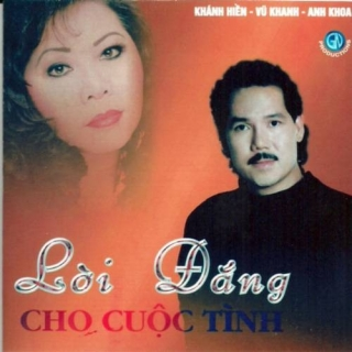 Lời Đắng Cho Cuộc Tình - Various Artists