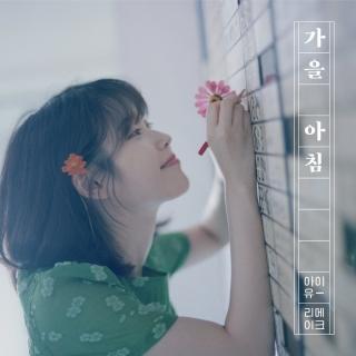 Autumn Morning (Single) - IU