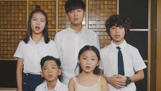 Hãy Cho Con Một Mái Nhà - Various Artists, Gin Tuấn Kiệt