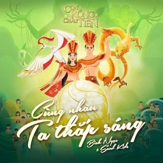 Con Rồng Cháu Tiên OST - Bích Ngọc Idol, Soul Kids