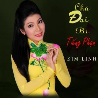Chú Đại Bi (Tiếng Phạn) - Kim Linh