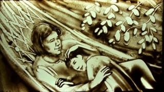 Ước Mơ Của Mẹ - Hồ Minh Quân