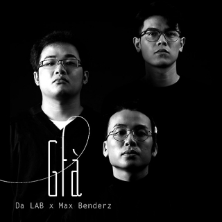 Già (Single) - Da LAB