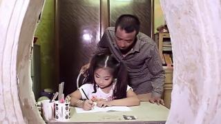 Tình Cha - Mạnh Hùng, Khánh An