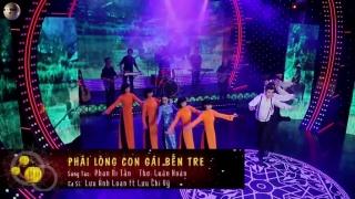 Phải Lòng Con Gái Bến Tre - Lưu Chí Vỹ, Lưu Ánh Loan