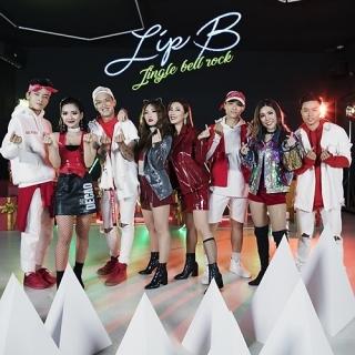 Jingle Bell (Single) - Lip B