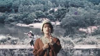 Chẳng Dành Cho Em - Kiều Phạm