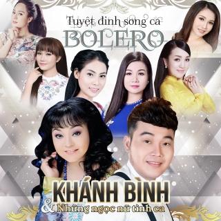 Khánh Bình Và Những Ngọc Nữ Tình Ca - Khánh Bình, Various Artists