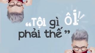Tội Gì Phải Thế (MV Lyrics) - Lê Thiện Hiếu