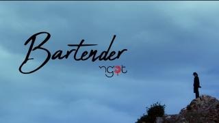 Bartender - Ngọt