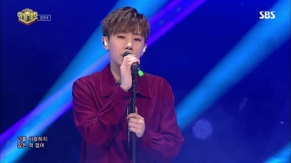 True Love (Inkigayo 11.03.2018) - Kim Sung Kyu