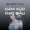 Năm Mươi Sắc Thái: Cảm Xúc Dạo Đầu - Various Artists