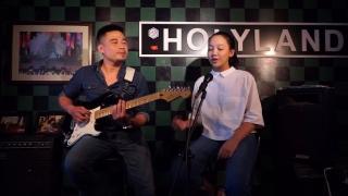 Bùa Yêu (Cover) - Bùi Hà My