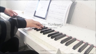 Sunflower (Doctors OST) (Cover) - Piano
