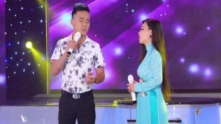 Ăn Năn - Đoàn Minh, Lưu Ánh Loan