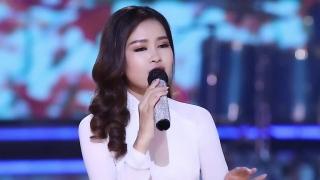 Ngại Ngùng - Châu Giang