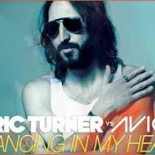 Eric Turner