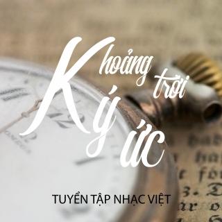 Khoảng Trời Ký Ức - Various Artists