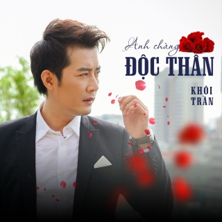 Khôi Trần