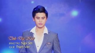 Tình Dại Khờ - Nguyễn Thành Viên