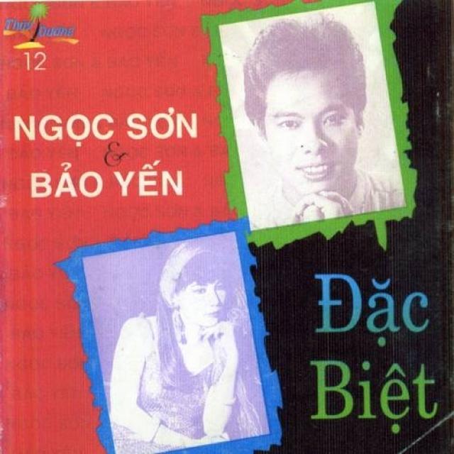 Lai Lai Remix Mp3: Ông Lái Đò