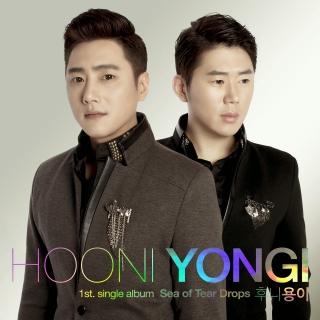 Hooni Yongi