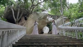 Giấc Mơ Tự Tại - Thanh Hoàng Gia, Kim Linh