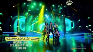 Những Lời Này Cho Em (Remix) - Chu Bin, Khưu Huy Vũ