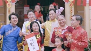 Vui Quá Tết Ơi - Quỳnh Lê, Hoàng Luân