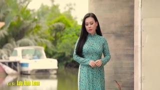 Chuyện Tình Em Với Tôi - Huỳnh Thanh Vinh, Lưu Ánh Loan