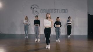 Đen Đá Không Đường (Dance Practice) - Amee