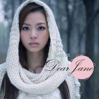 Jane Zhang (Trương Lương Dĩnh)