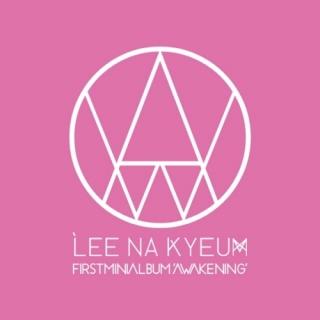 Lee Na Kyeum