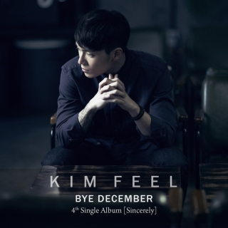 Kim Feel