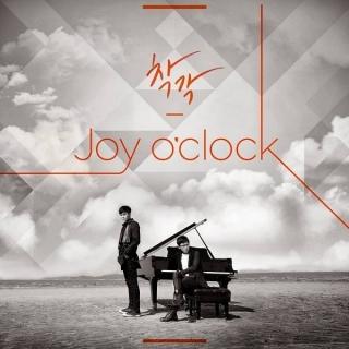 Joy O'clock