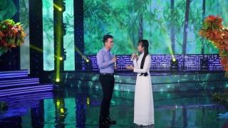 Tình Nhỏ Mau Quên - Lê Sang, Kim Chi