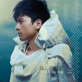 Jason Zhang (Trương Kiệt)