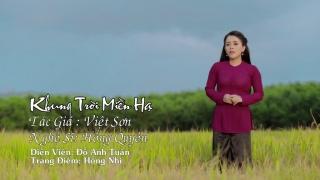 Khung Trời Miền Hạ (Tân Cổ) - Hồng Quyên