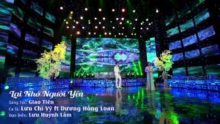 Lại Nhớ Người Yêu - Lưu Chí Vỹ, Dương Hồng Loan