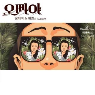 Hyun Young