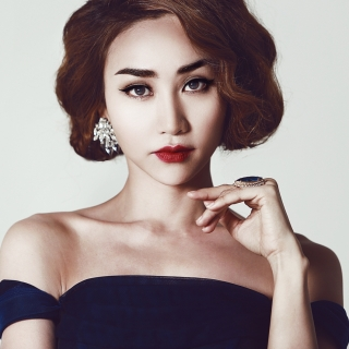 Ngân Khánh