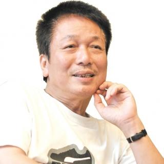 Phú Quang